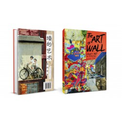 copy of The Art of Wall